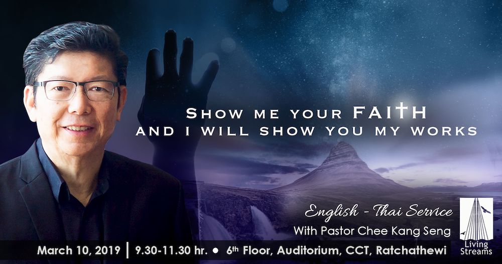 Show Me Your Faith And I Will Show You My Works Image