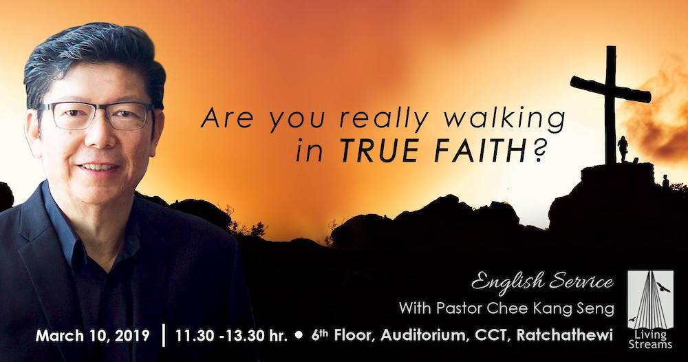 Are You Really Walking In True Faith? Image