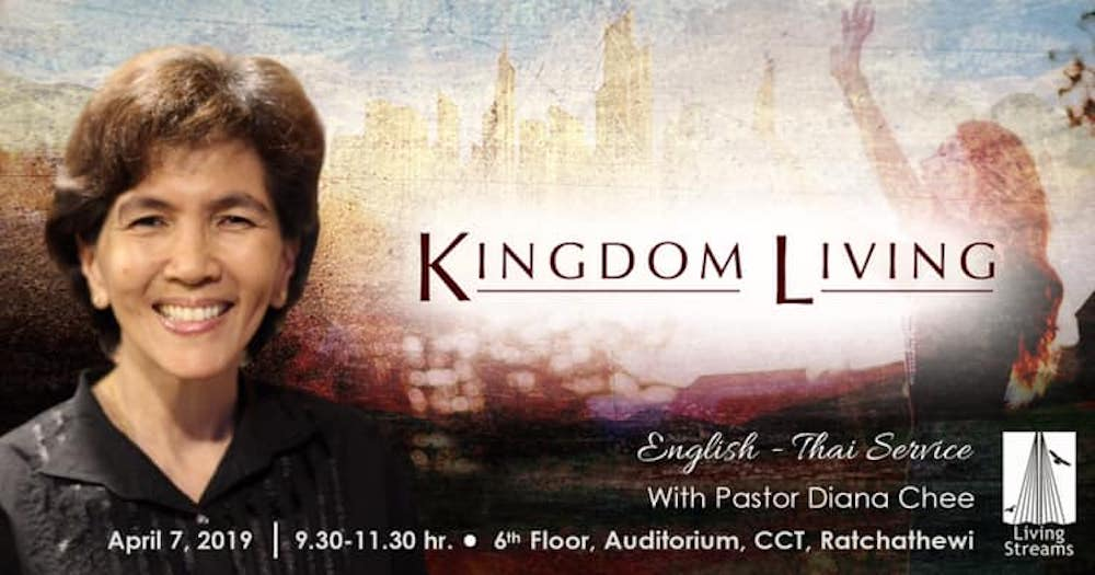 Kingdom Living Image