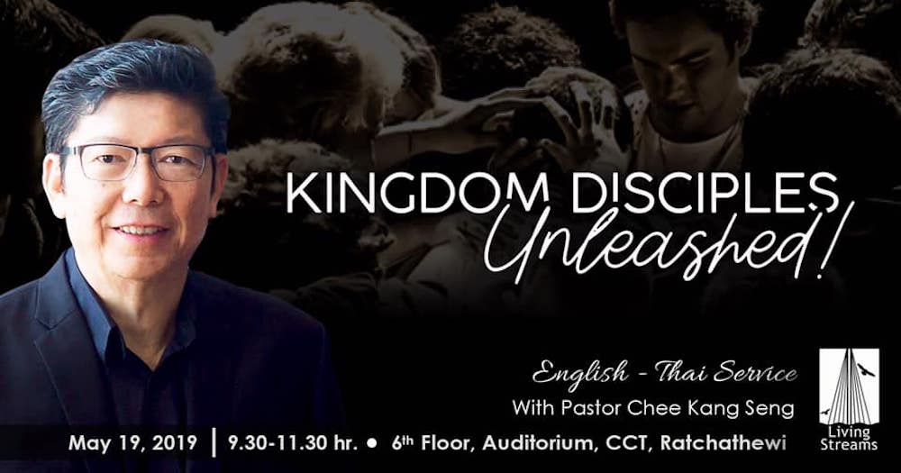 Kingdom Disciples Unleashed! Image