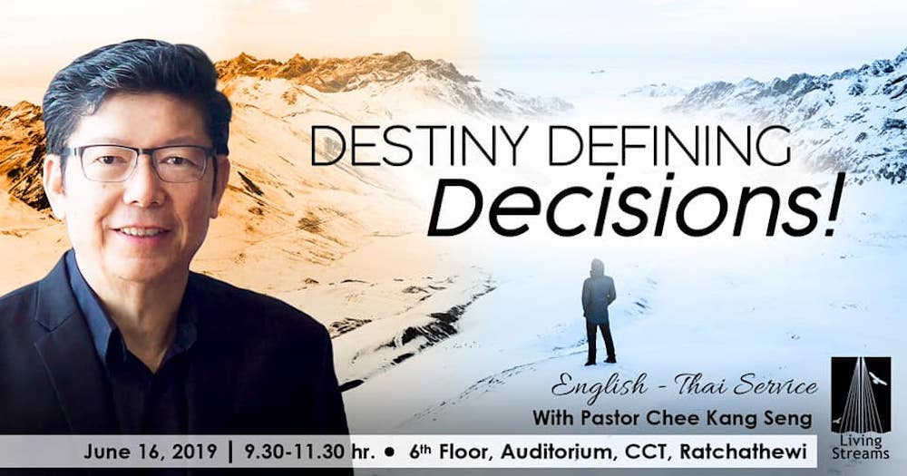 Destiny Defining Decision! Image