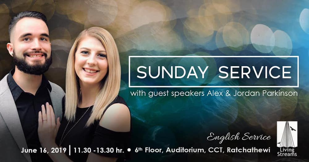 Sunday Service with Guest Speaker Image