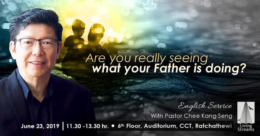 Are You Really Seeing What Your Father is Doing? Image