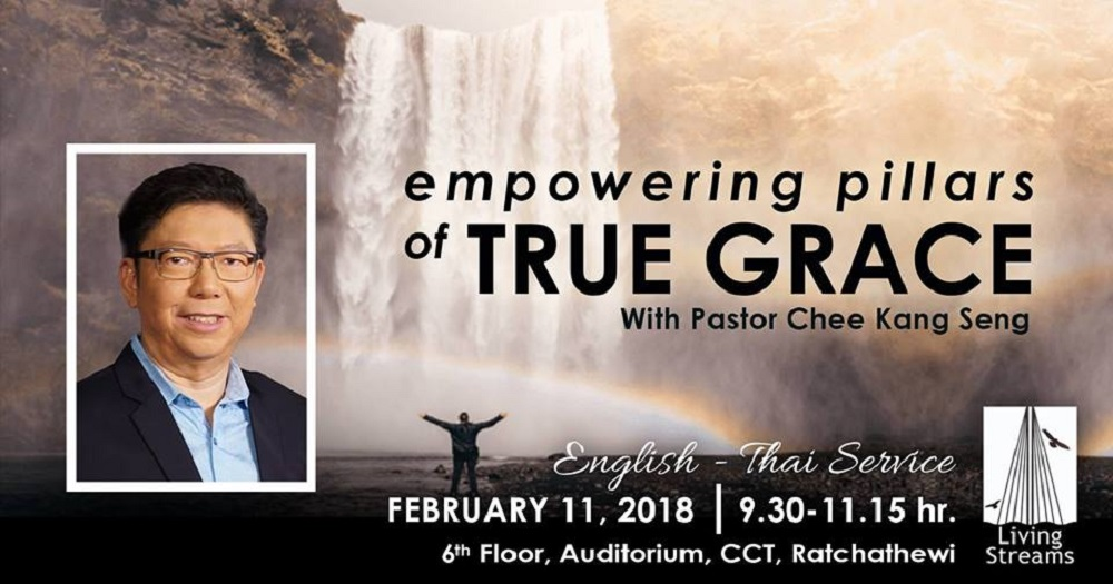 Empowering Pillars of True Grace!  Image