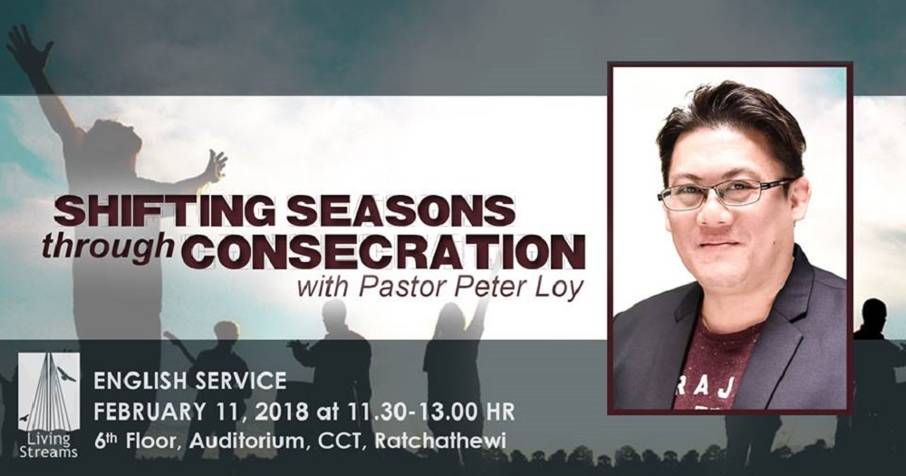 Shifting Seasons through Consecration Image