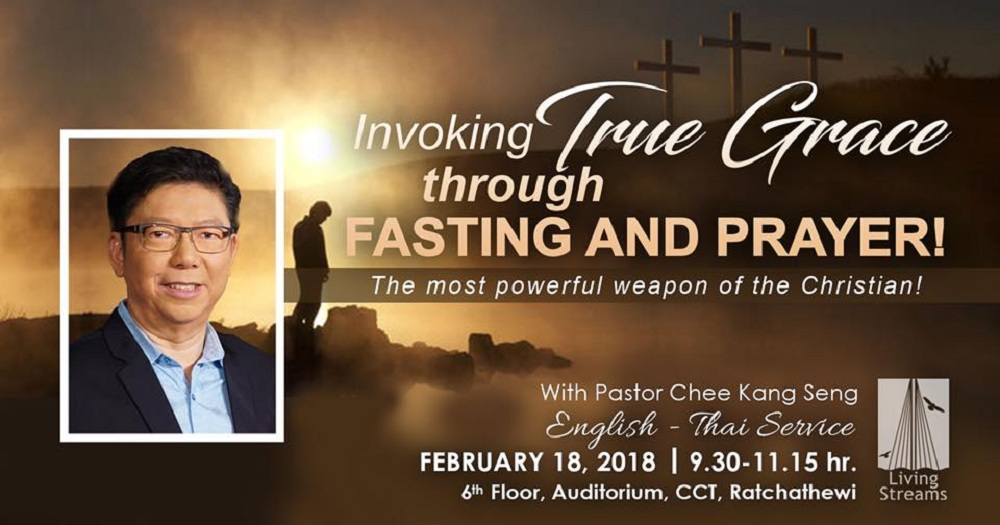 Invoking True Grace through Fasting and Prayer!  Image