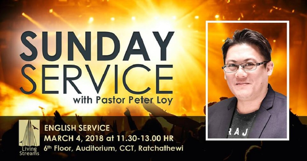 Sunday Services with Pator Peter Loy Image