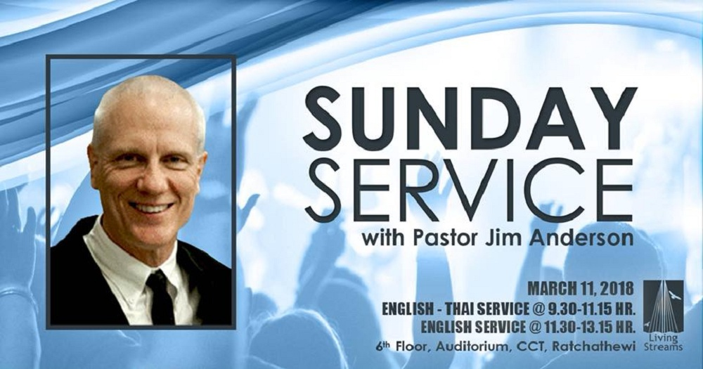 Sunday Services with Pastor Jim Anderson Image