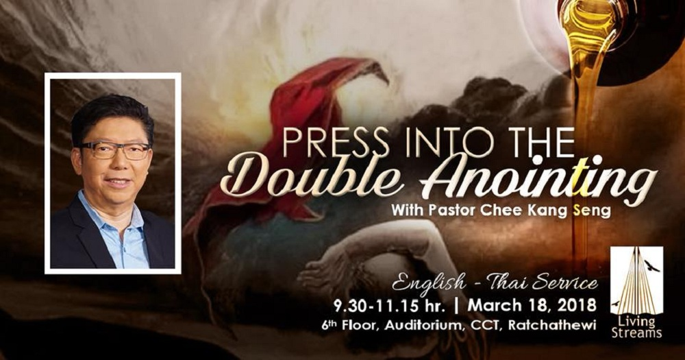 Press into the Double Anointing  Image