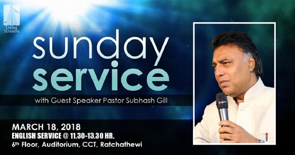 Sunday Services with Pastor Subhash Gill Image
