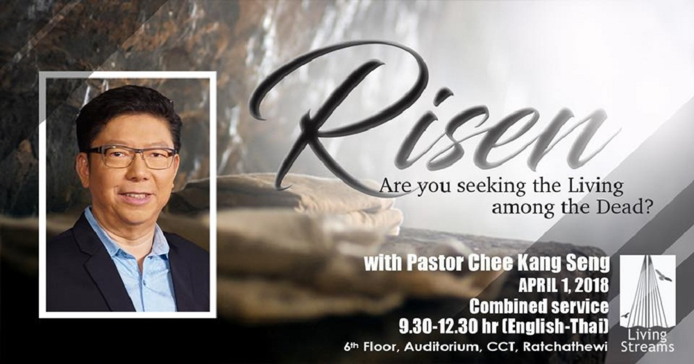 Risen! Are you seeking the Living among the Dead? Image