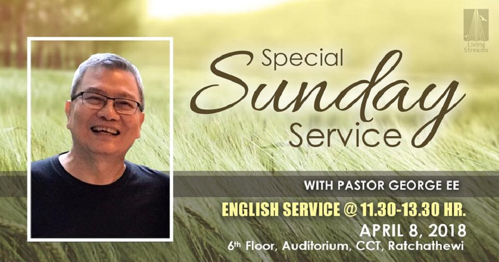 Special Sunday Services with Pastor George Ee Image