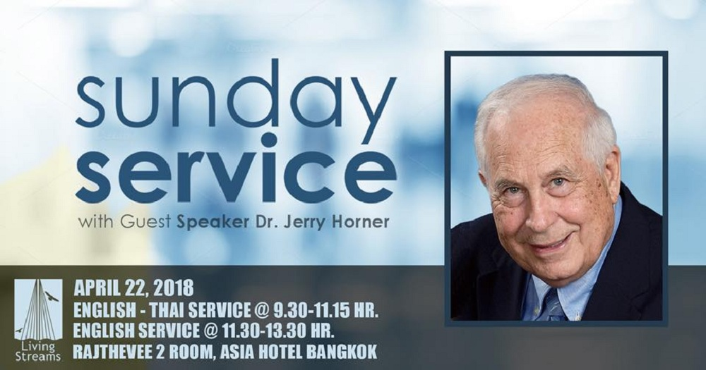Sunday Services with Dr. Jerry Horner Image