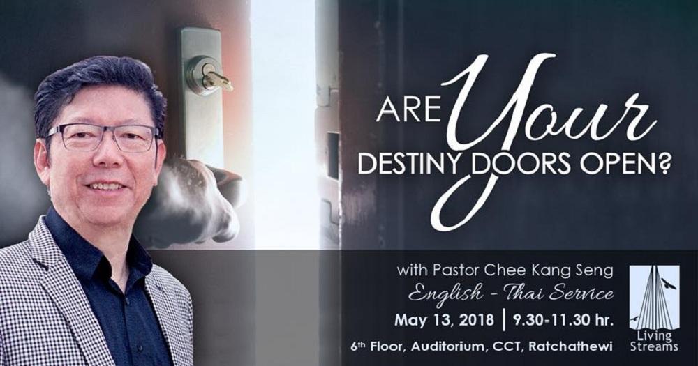 Are Your Destiny Doors Open?  Image