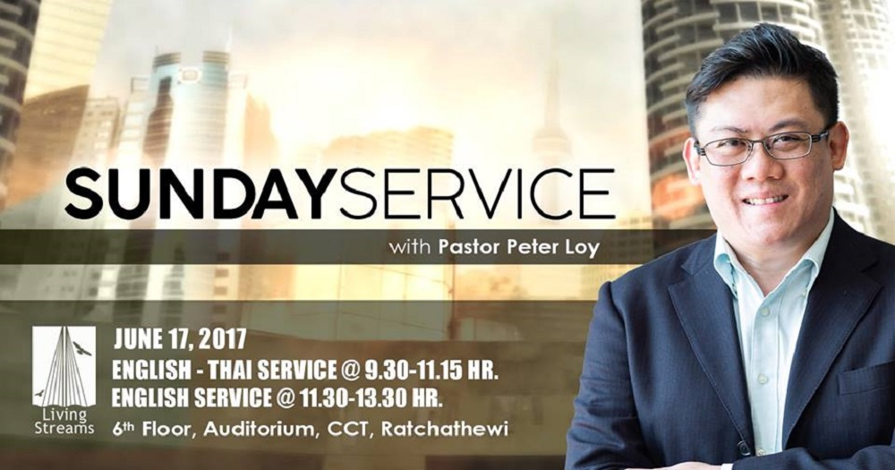 Sunday Services with Pastor Peter Loy Image