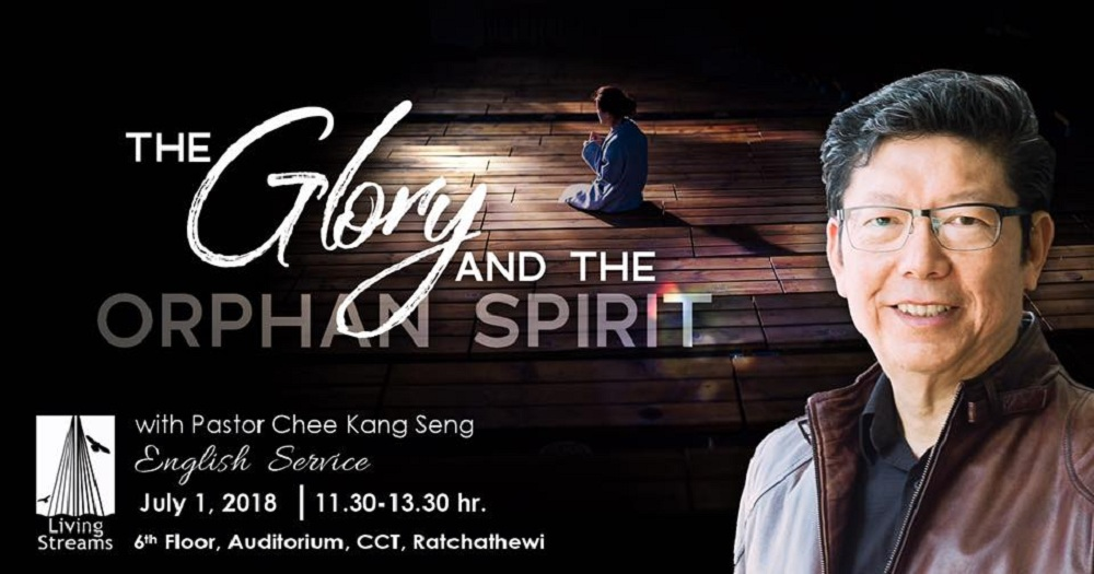 The Glory and the Orphan spirit  Image