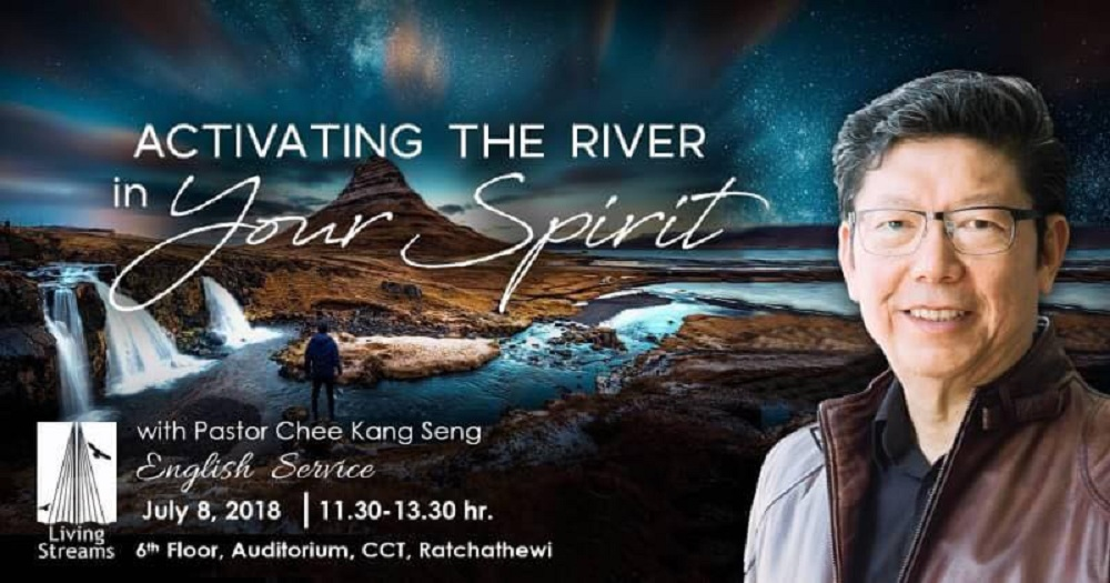 Activating the River in Your Spirit Image