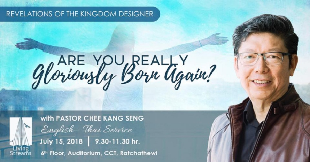 Are you really gloriously born again? Image