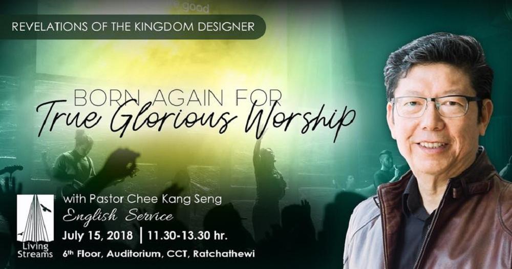 Born Again for True Glorious Worship Image