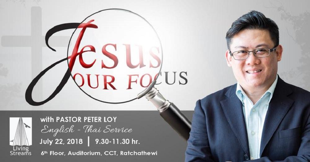 Jesus Our Focus Image
