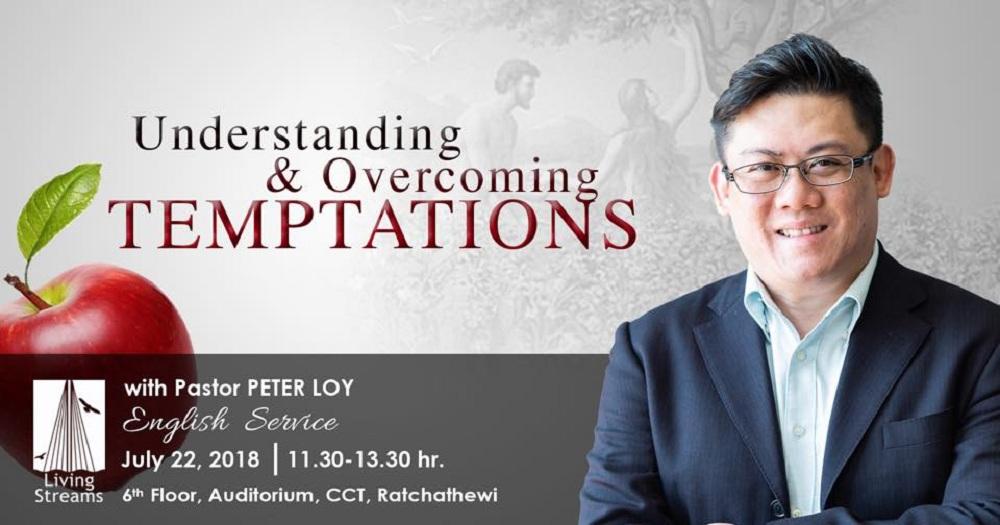 Understanding & Overcoming Temptations | Image