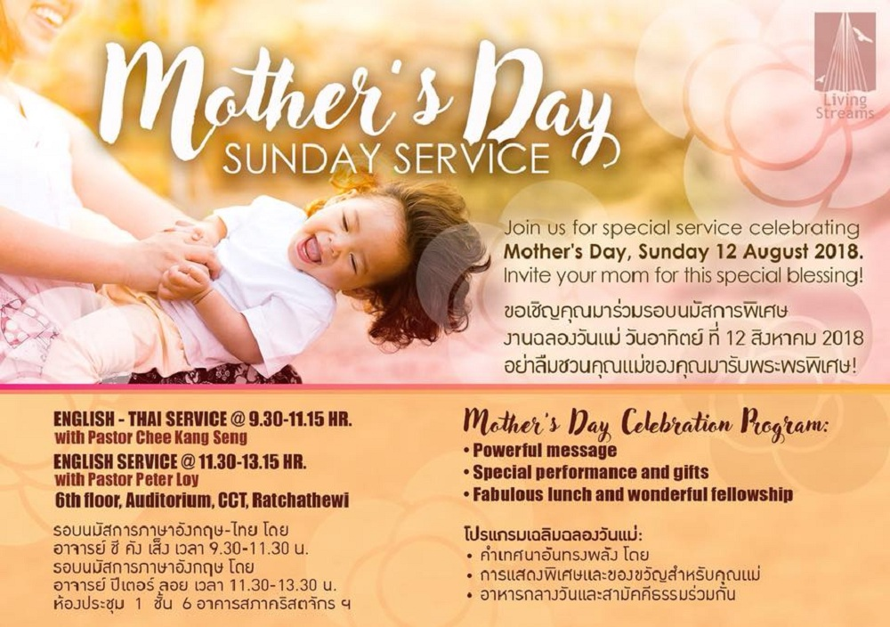 Mother's Day with Pastor Peter Loy  Image