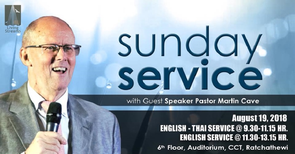 Sunday Service with Pastor Martin Cave Image