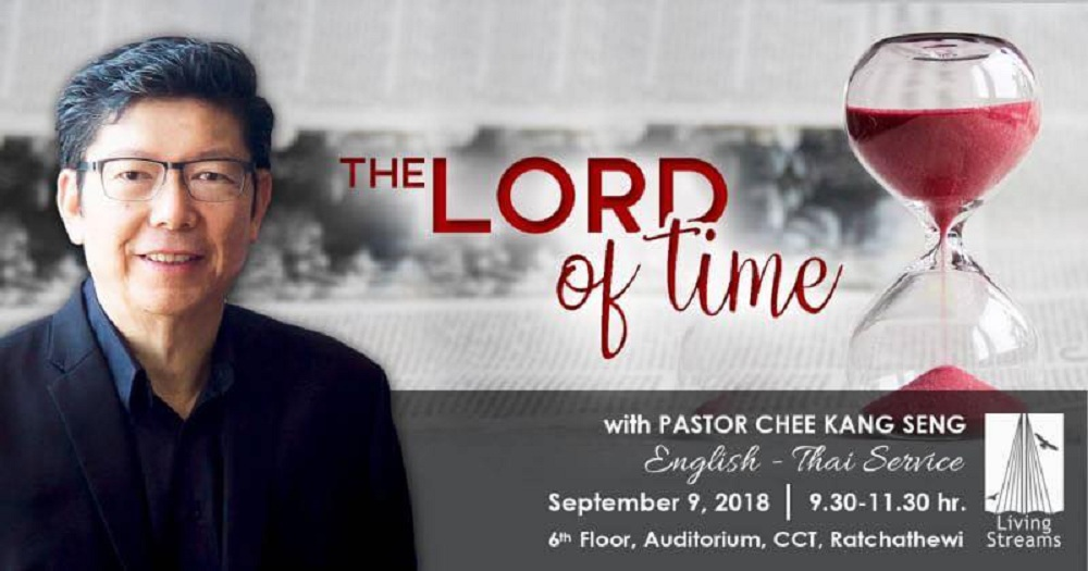 The Lord of Time Image