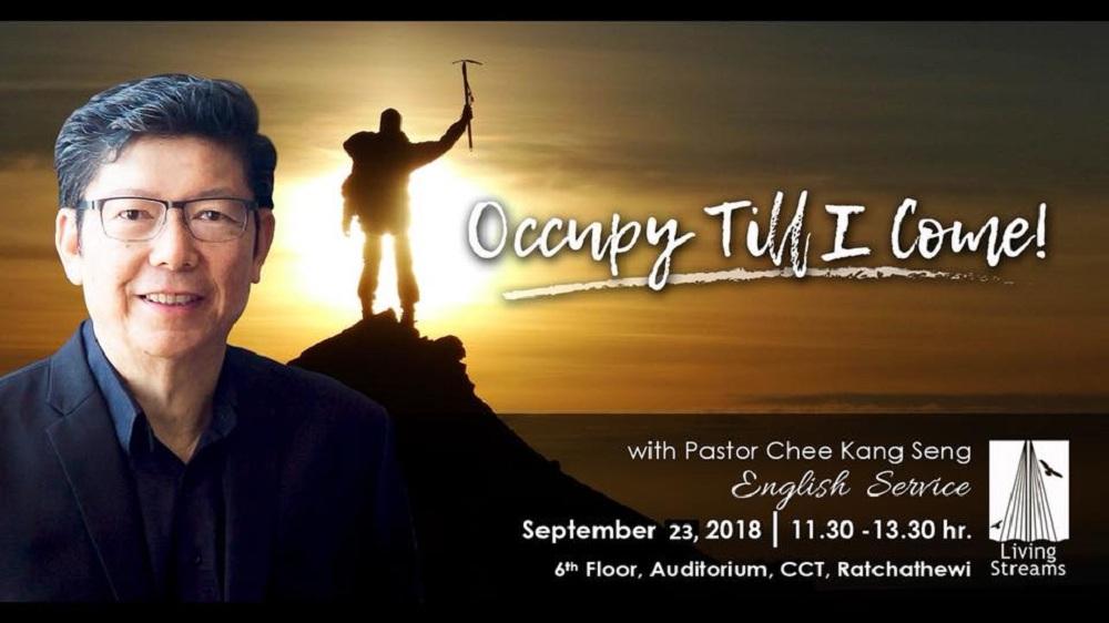 Occupy Till I Come! Image