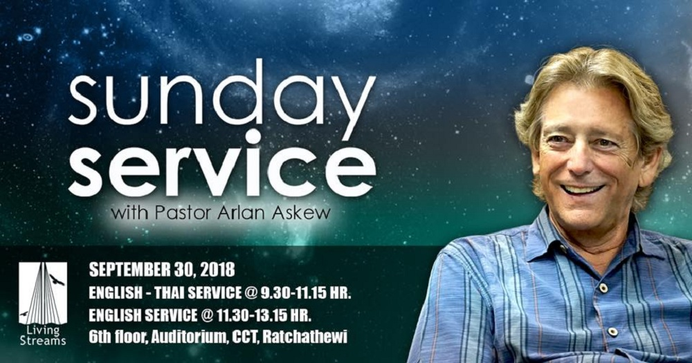 Sunday Services with Pastor Arlan Askew Image