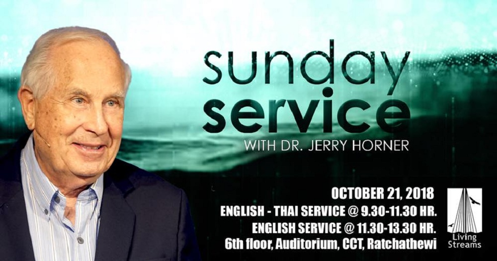Sunday Services with Pastor Jerry Horner Image