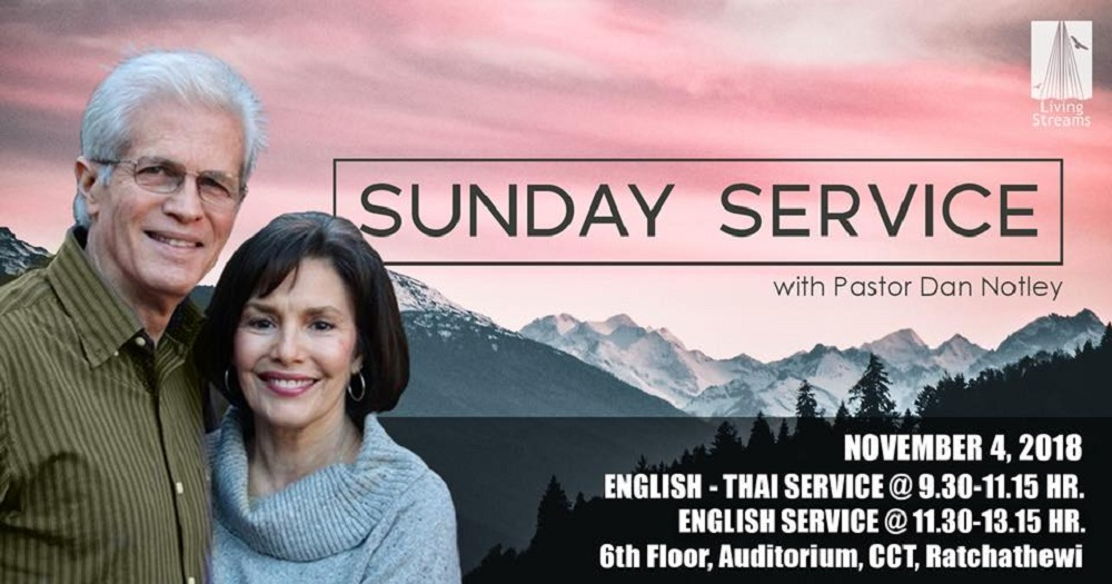 Sunday Services with Pastor Dan Notley Image