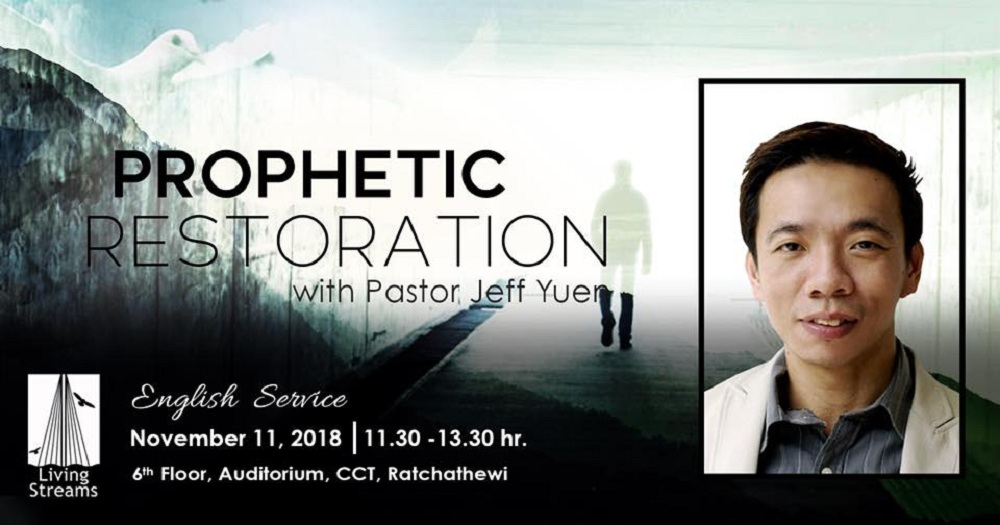 Sunday Services with Pastor Jeff Yuen  Image