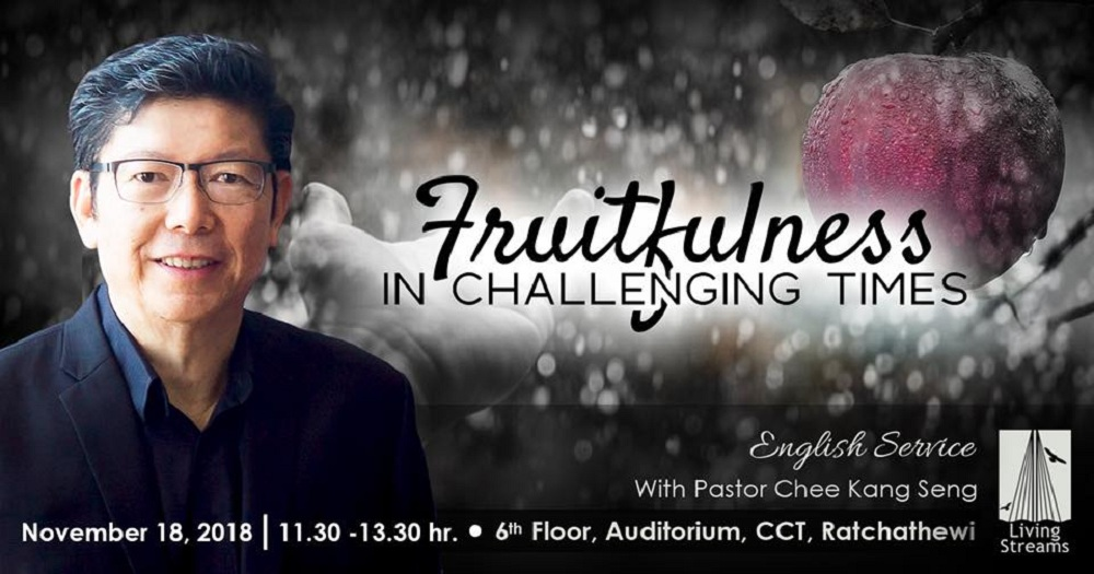 Fruitfulness in challenging times Image