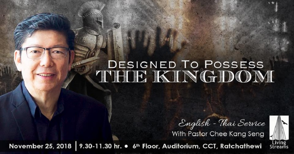 Designed to Possess The Kingdom Image