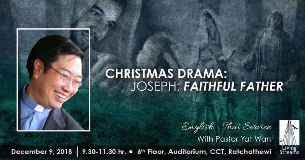 Christmas Drama : Joseph Faithful Father Image