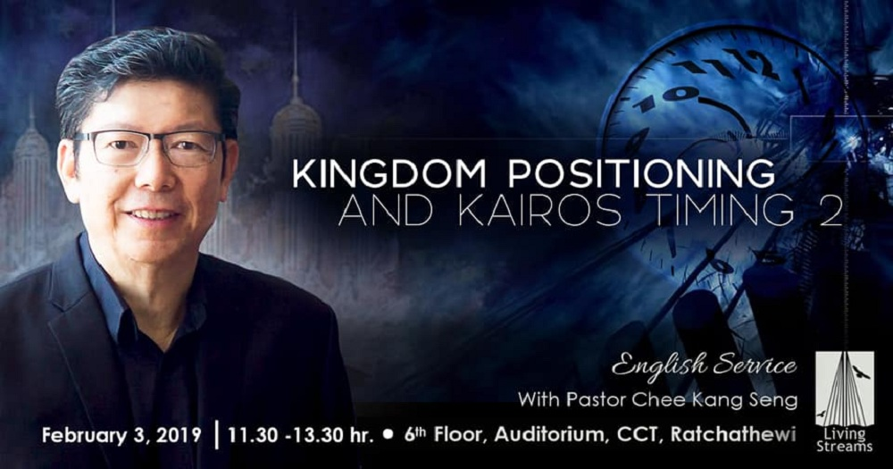 Kingdom Positioning and Kairos Timing 2 Image