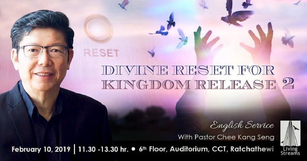 Divine Reset For Kingdom Release2 Image