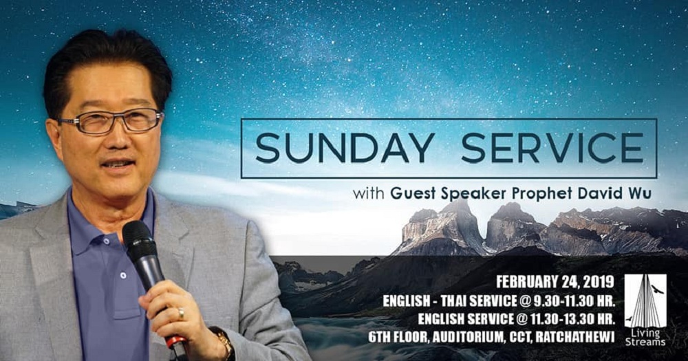 Sunday Services with Prophet David Wu Image