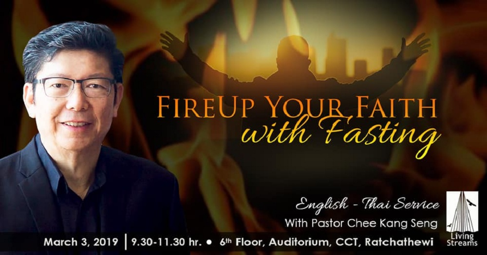 Fire Up Your Faith with Fasting Image