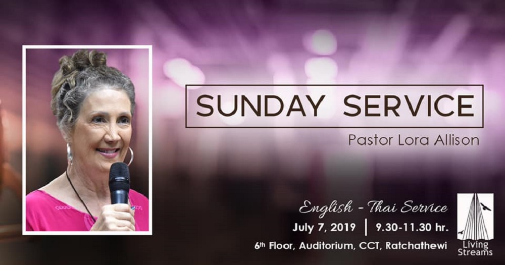Sunday Service With Pastor Lora Allison Image