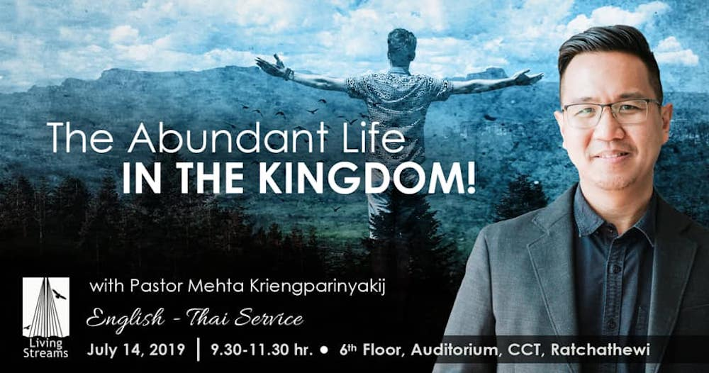 The Abundant Life in The Kingdom Image