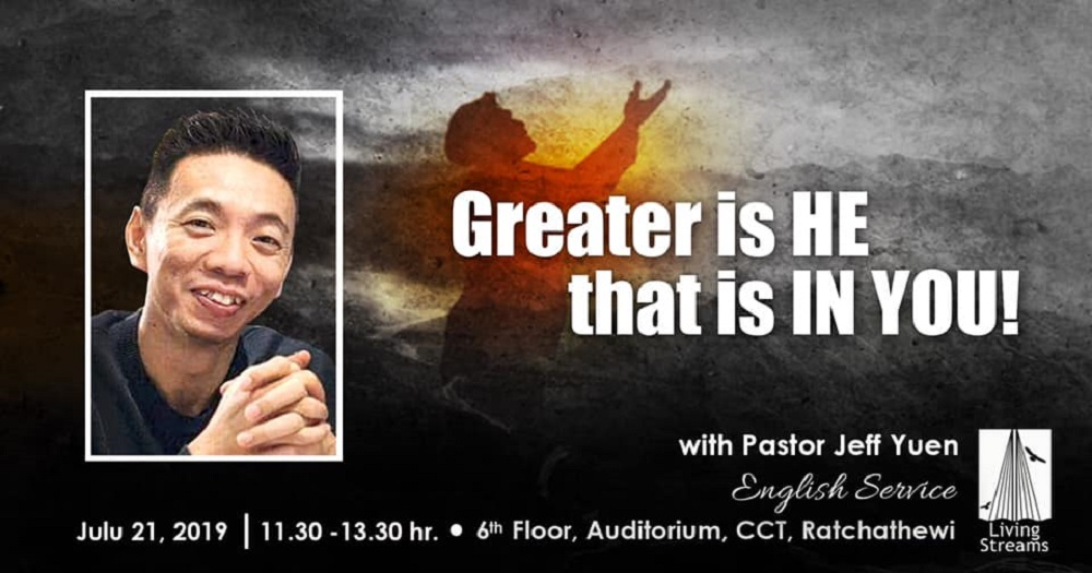 Greater is HE that is IN YOU!  Image