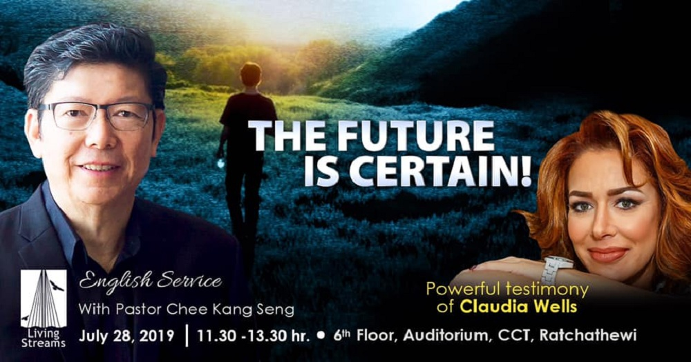 THE FUTURE IS CERTAIN! Image
