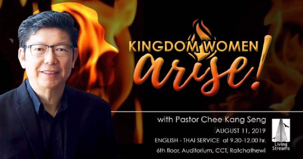 Kingdom Women Arise!  Image