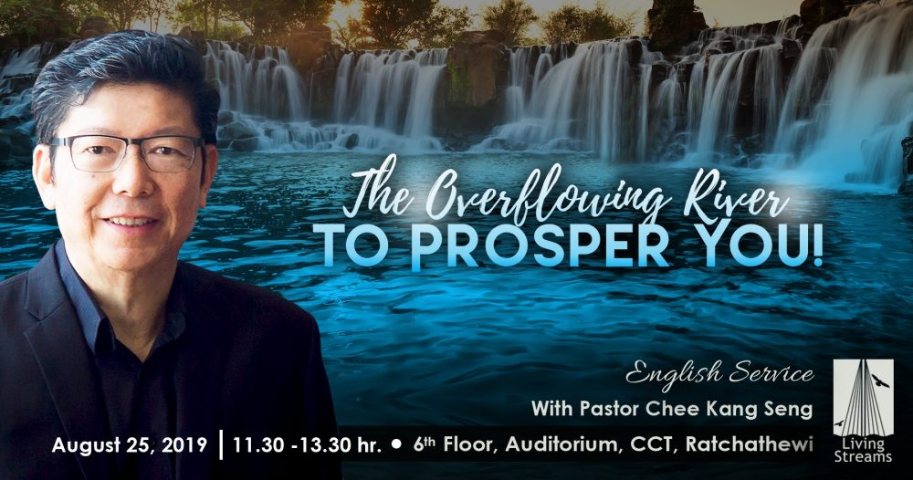 The Overflowing River to Prosper You Image