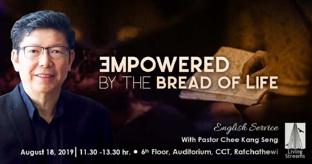 Empowered By The Bread Of Life Image