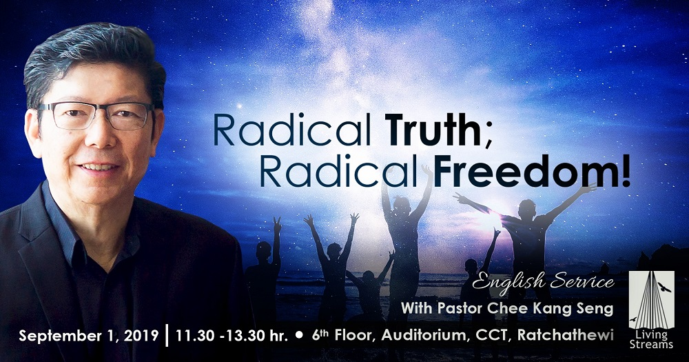 Radical Truth; Radical Freedom!  Image