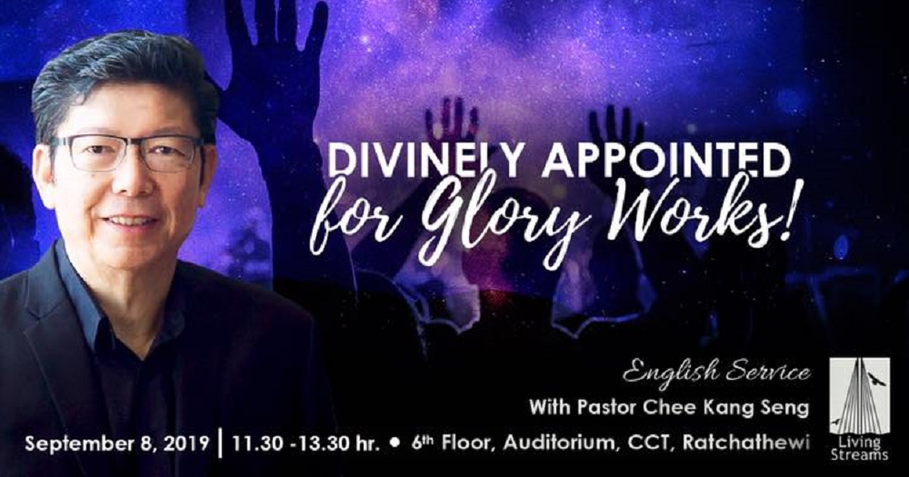 Divinely Appointed for Glory Image