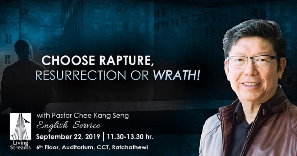 Choose rapture ,resurrection or wrath! Image